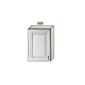 Шкаф 500 мм