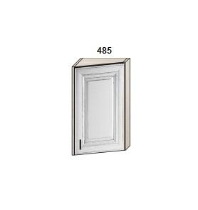 Шкаф скошенный 485 мм
