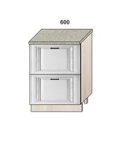 Стол 600 2 метабокса