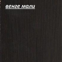 ЛДСП 16 мм